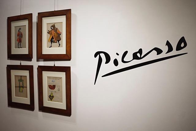 """Musica e danza dal vivo  per la mostra """"Picasso e la sua eredità nell 'arte italiana"""""""