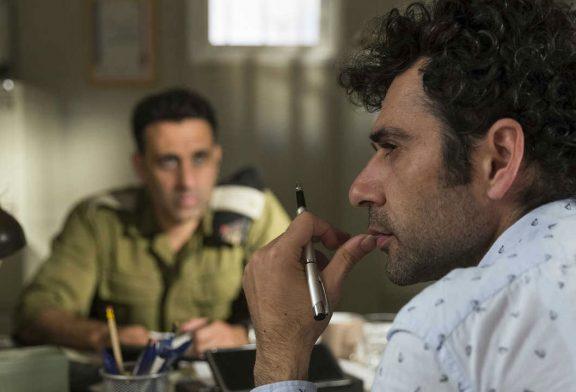 Cineforum a Santo Stefano Belbo proietta Tutti pazzi a Tel Aviv