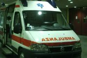 Trasferiti i primi pazienti da Bra all'Ospedale Michele e Pietro Ferrero a Verduno
