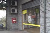 Coronavirus: dalla prossima settimana riapre l'ufficio postale di Roreto di Cherasco